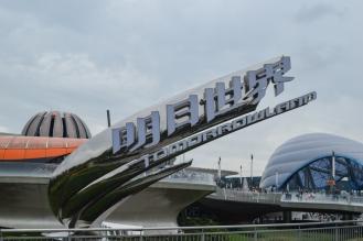 shanghai-09